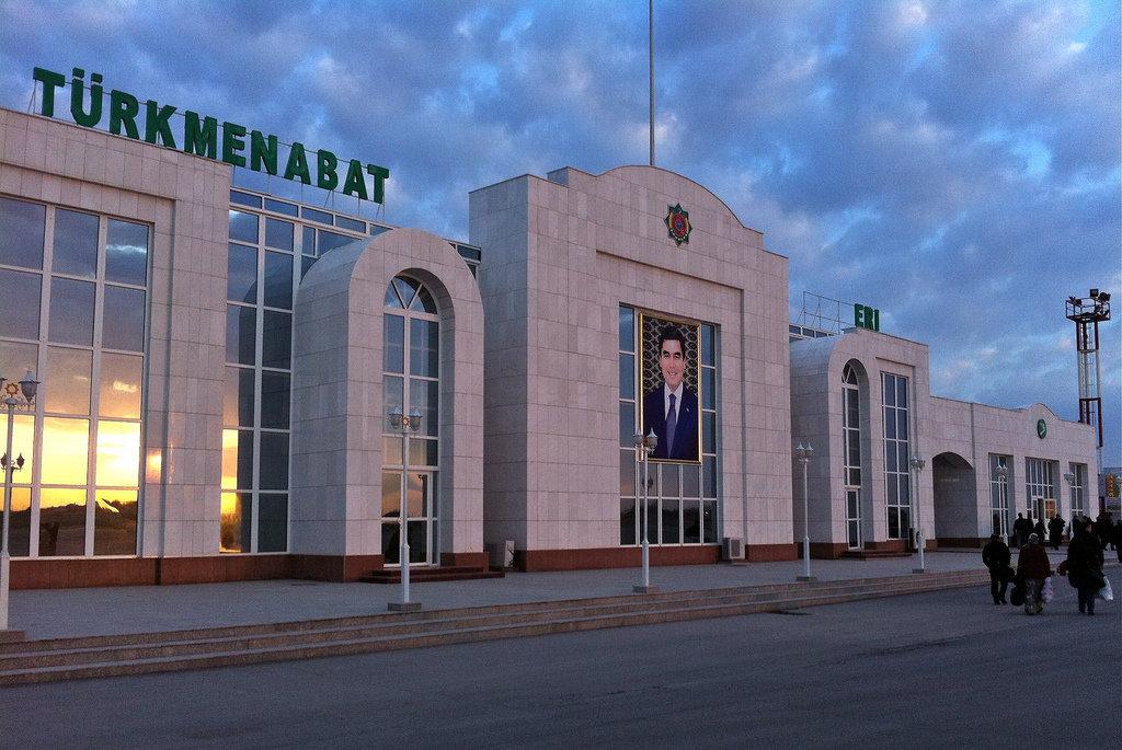 Bat Bus 12 >> Turkmenabat
