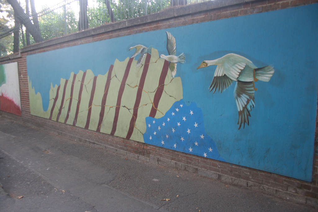 US embassy in Tehran