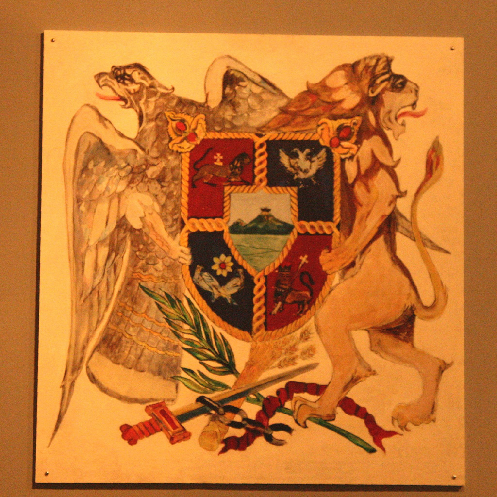 Coat of arms at the National History Museum of Yerevan.