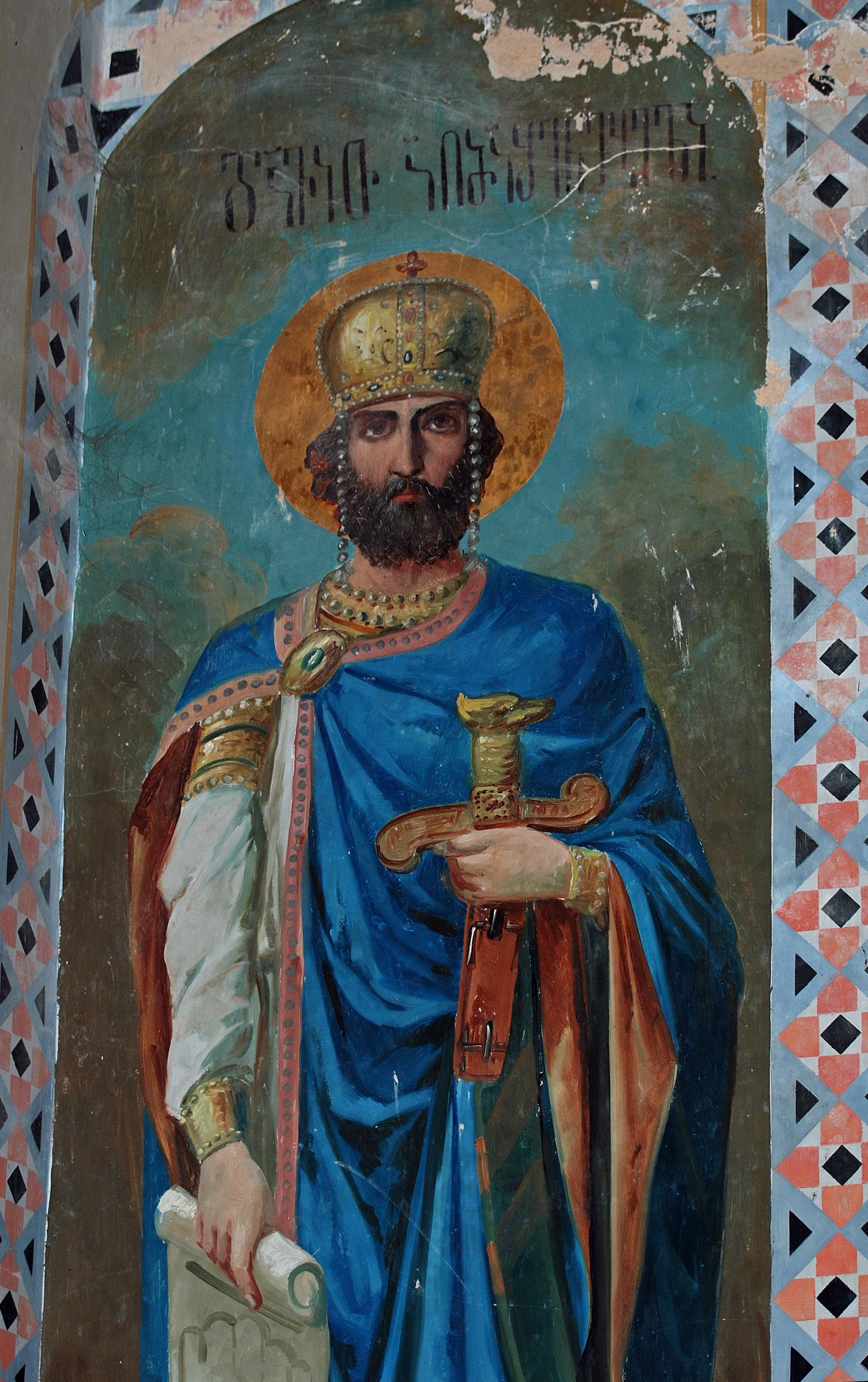 King David the Builder, Shio-Mghvime monastery