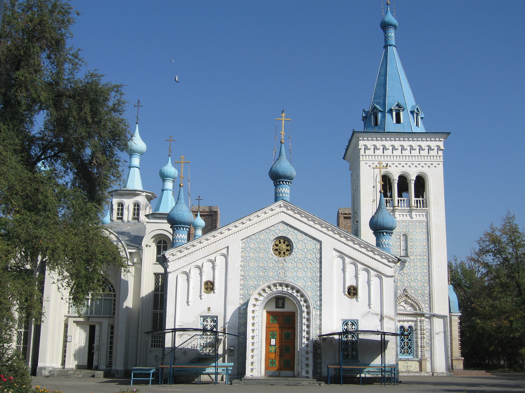 Russian Orthodox Church in Bishkek